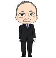 塚田  貴之